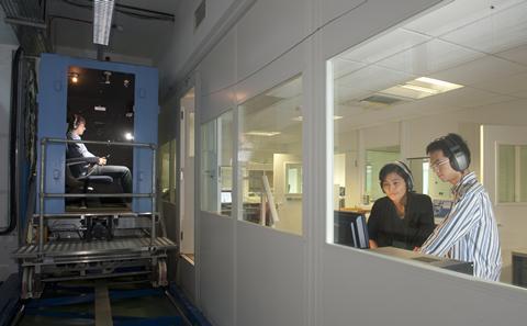 HFRU laboratory