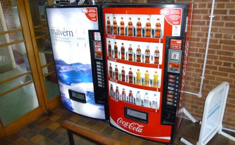 Vending Machines Power Saving Devices