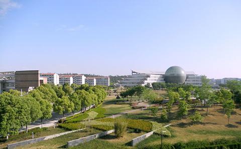 Nanjing University of Finance and Economics