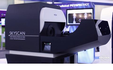 SkyScan 1176 in-vivo CT scanner