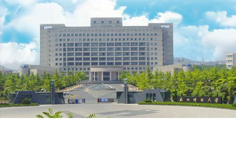 Dongbei University of Finance and Economics