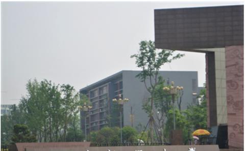 Sichuan Normal University