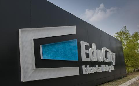 EduCity building Malaysia