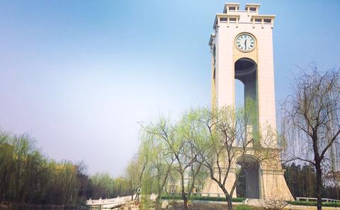 Southwestern University of Finance and Economics