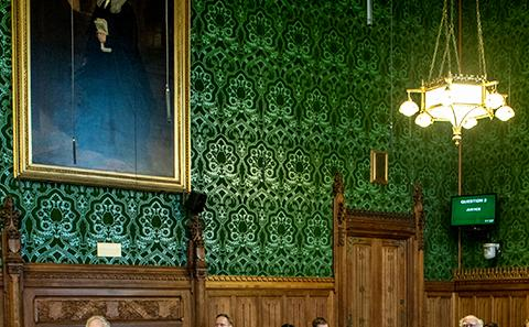 House of Commons meeting room