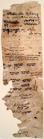 Scribal scribblings, from the Cairo Geniza
