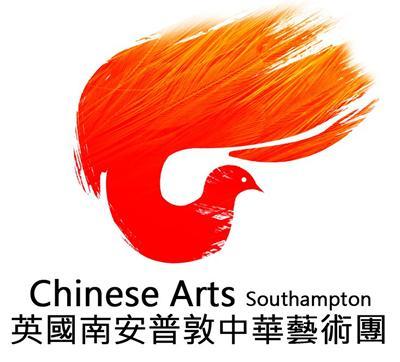 Chinese Arts Southampton