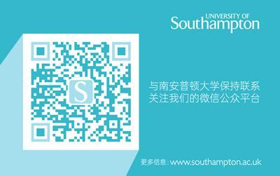 QR for China events