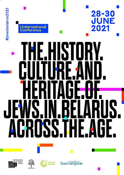 Conference Poster