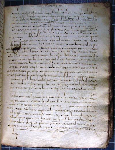 Antiquity Manuscript