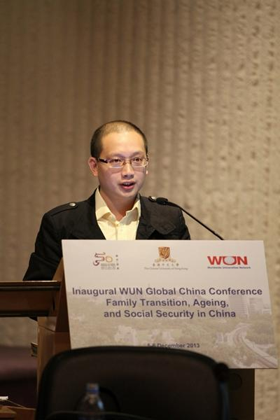 Inaugural WUN Global China Conference