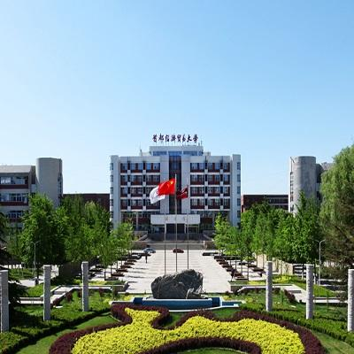 Capital University of Business and Economics