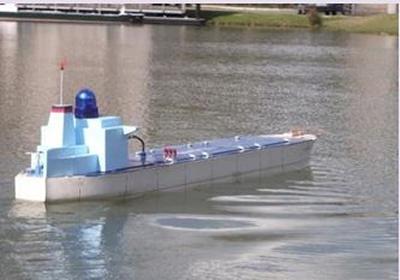 1/60 scale ship model