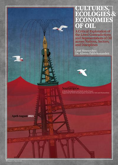 Poster of oil rig-fountain pen hyrbid squirting oil/ink