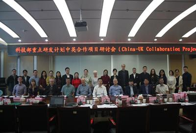 Project meeting in China
