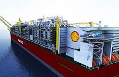 Shell ship