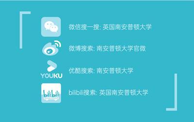 China social media links