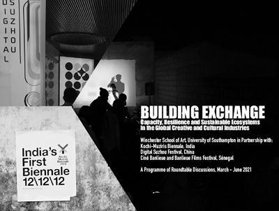Building Exchange project