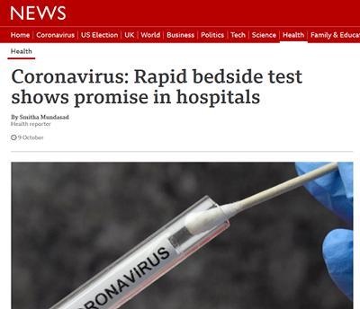 Article on BBC news