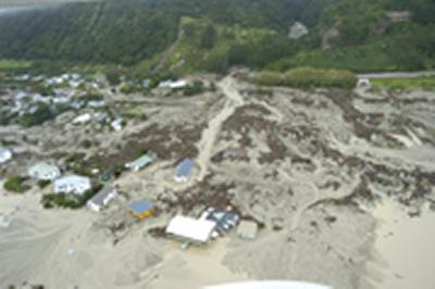 Photograph courtesy Whakatane Beacon
