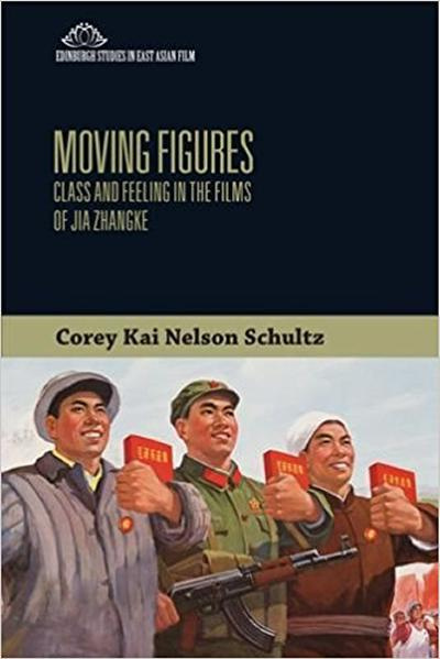 Dr. Corey Kai Nelson Schultz's latest book 'Moving Figures'