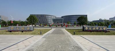Nanjing University, Xianlin campus