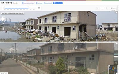 Before and After Google image from Ishinomaki
