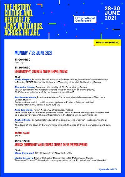 Minsk Conference programe