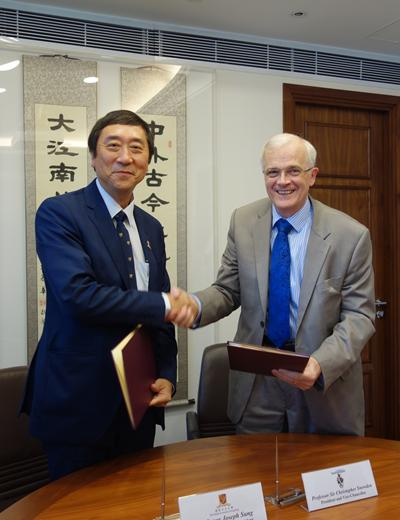 Signing of a Memorandum of Understanding (MOU)