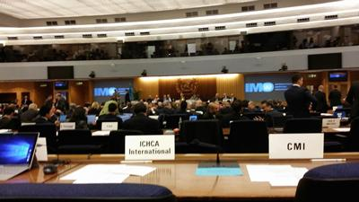 Image of IMO event