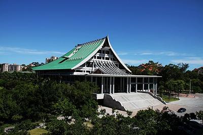 Concert Hall, Xiamen University