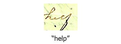"Letter forms: ""help"""