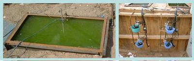 Instrumented ponds in Kazakhstan