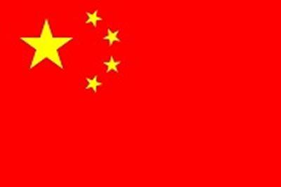 Learn conversational Mandarin