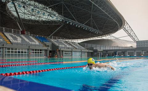 Picture of aquatic centre