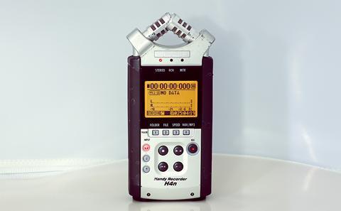 H4N Zoom audio recorder