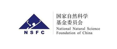 NSFC logo