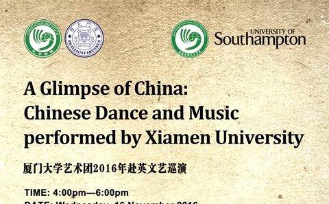 Xiamen University day