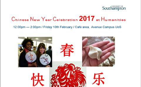 Chinese New Year Celbration 2017