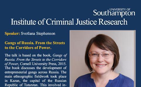 Svetlana Stephenson