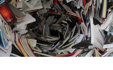 abstract image of papers
