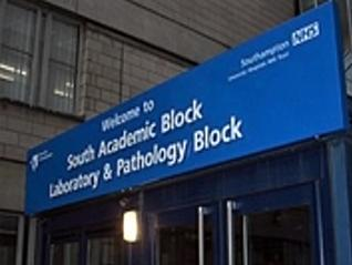 South Academic Block entrance sign