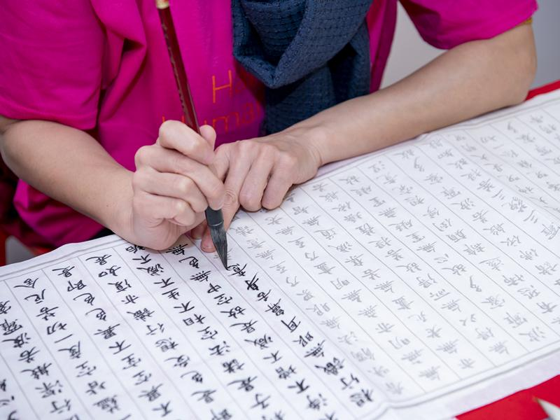 getting hand-on with Chinese calligraphy in 2019