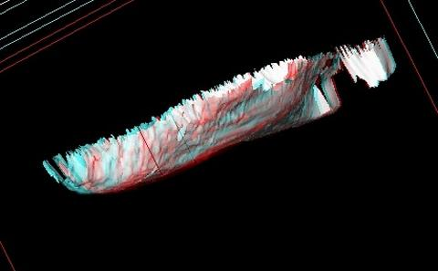 Near surface geophysical imaging of the seabed