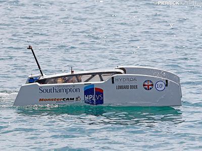 Southampton Hydro Team Catamaran