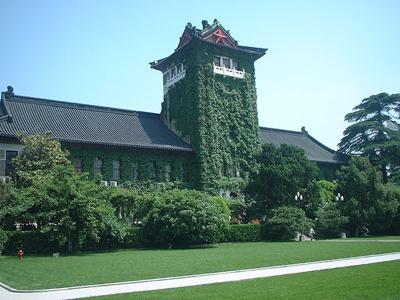 Nanjing University, Gulou campus