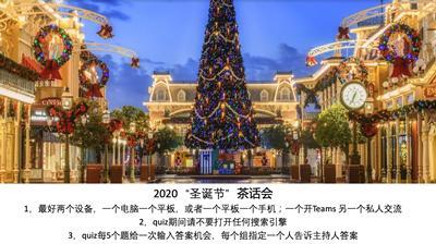 2020 decorated tree