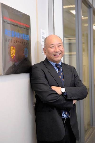 Professor Kenneth Lee