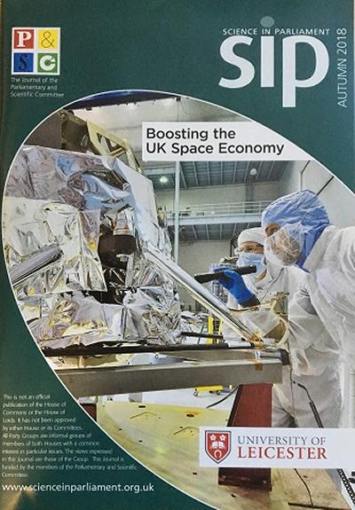 Cover of SIP magazine
