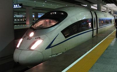Chinese G train